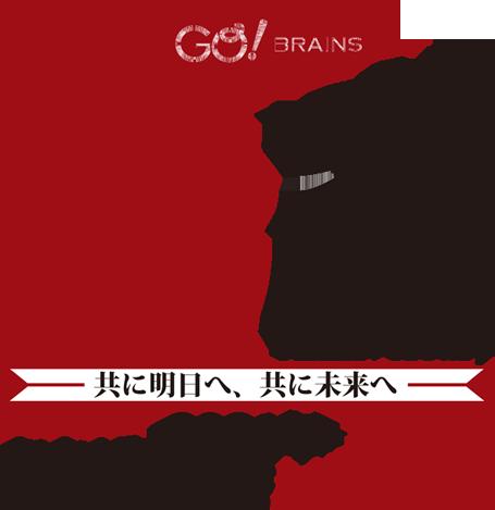 ☆5周年ロゴ決定(おかげ様入)web